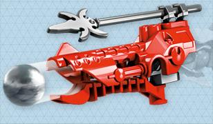 Furno Plasma Gun